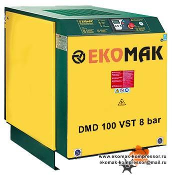 Компрессор Ekomak DMD 100 VST- 8 bar