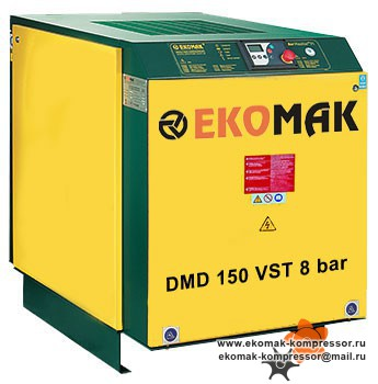 Компрессор Ekomak DMD 150 VST- 8 bar