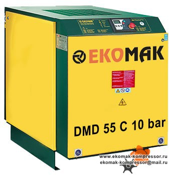 Компрессор Ekomak DMD 55 C 10 bar