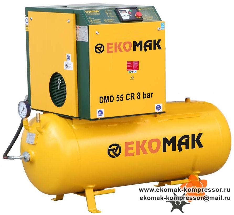 Компрессор Ekomak DMD 55 CR 8 bar