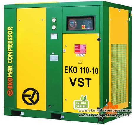 Компрессор Ekomak EKO 110 VST - 10 bar