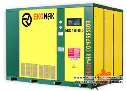 Компрессор Ekomak EKO 160 D - 10 bar