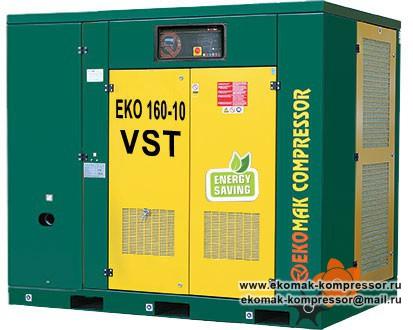 Компрессор Ekomak EKO 160 VST - 10 bar