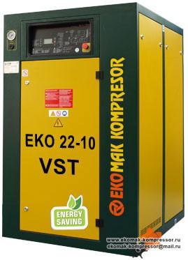 Компрессор Ekomak EKO 22 VST - 10 bar