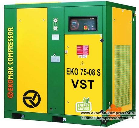 Компрессор Ekomak EKO 75 S VST - 8 bar