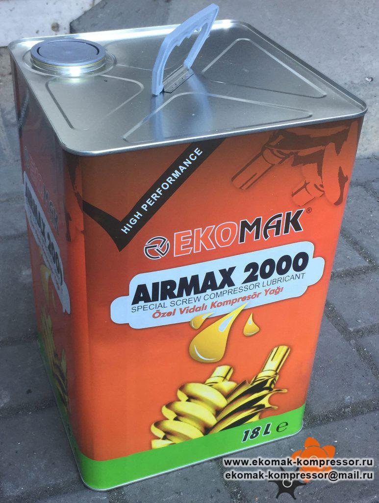 Масло AIRMAX 2000 - YRD000072