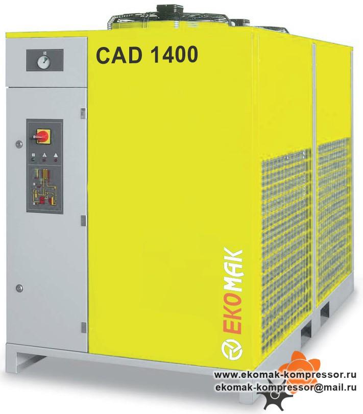 Осушитель Ekomak CAD 1400