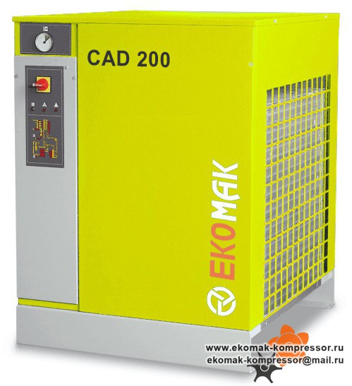 Осушитель Ekomak CAD 200