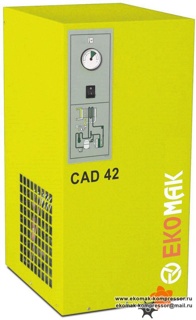 Осушитель Ekomak CAD 42