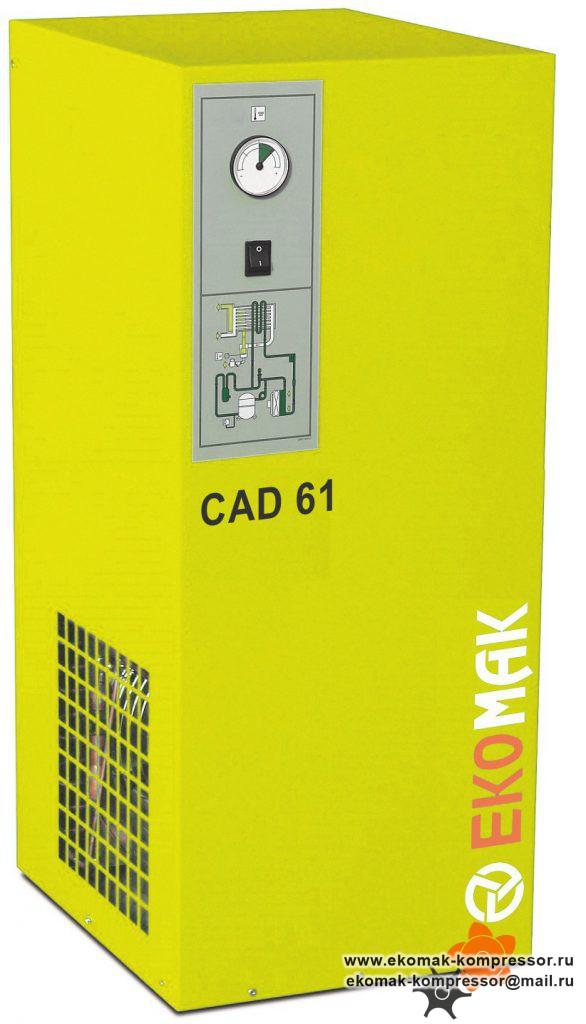Осушитель Ekomak CAD 61