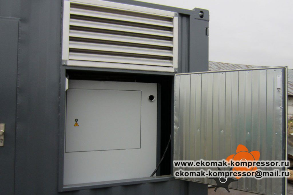 Проем - модульная компрессорная станция Ekomak