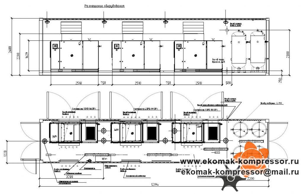 Вариант 2 - модульная компрессорная станция Ekomak