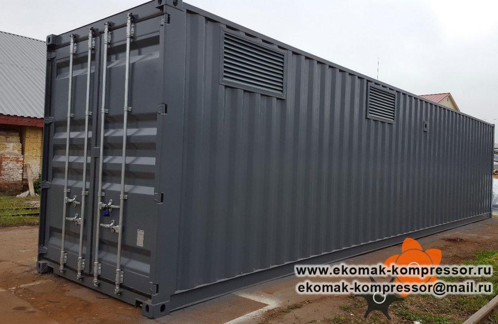Модульная компрессорная станция Ekomak