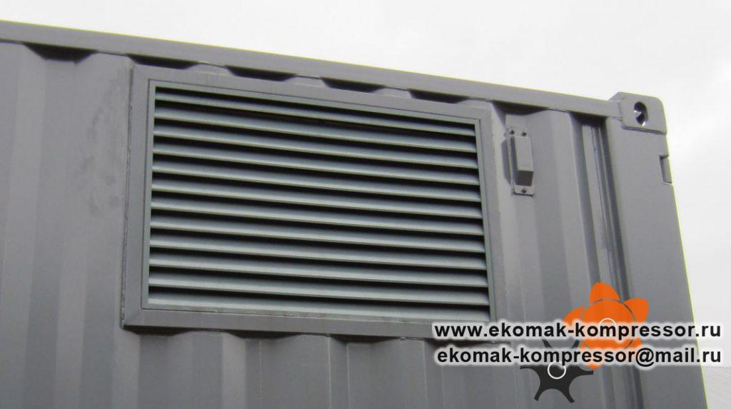 Наружная обшивка - модульная компрессорная станция Ekomak
