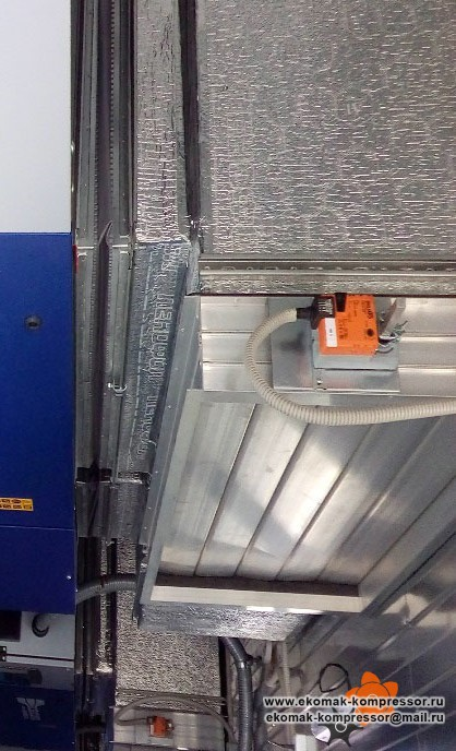 Вентиляция - модульная компрессорная станция Ekomak