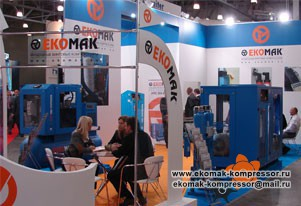 О компании Ekomak
