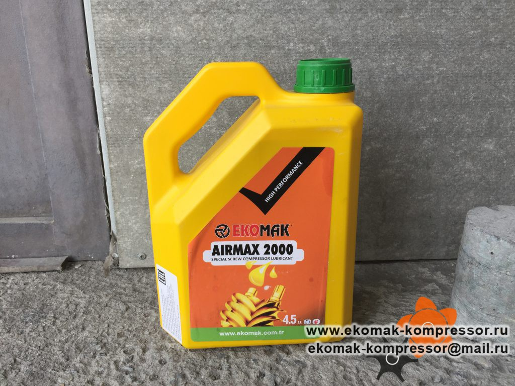 Масло AIRMAX 2000 - YRD000063