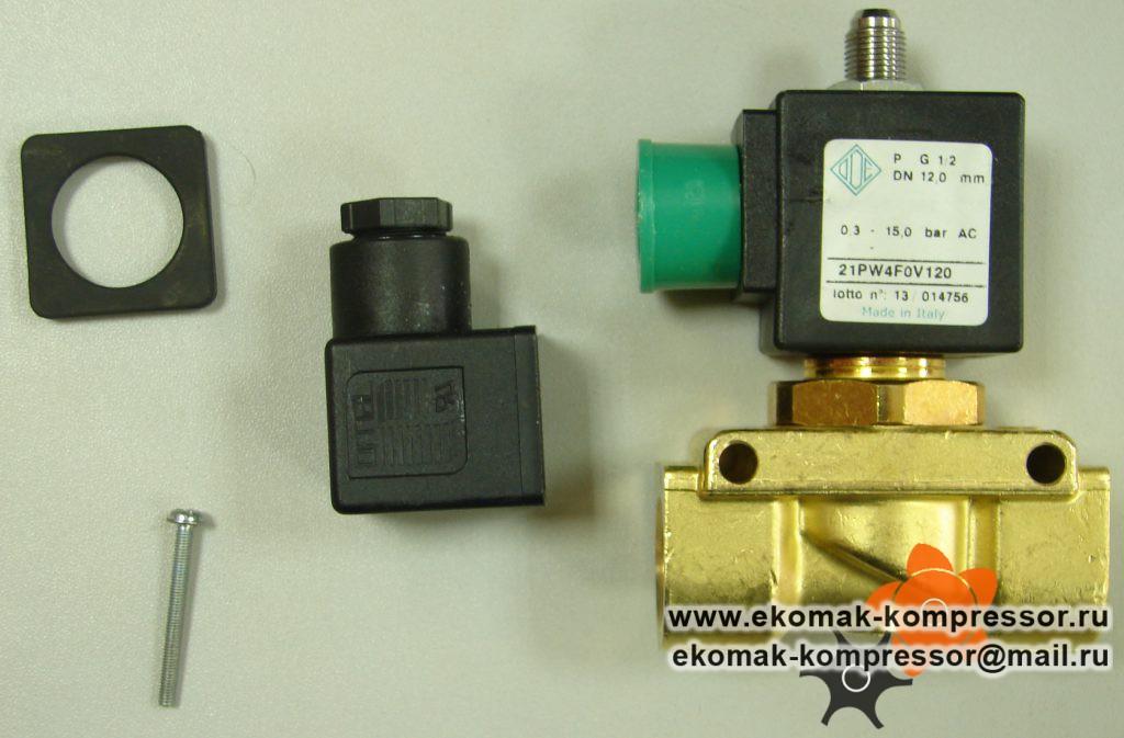Электромагнитный клапан МКN004476