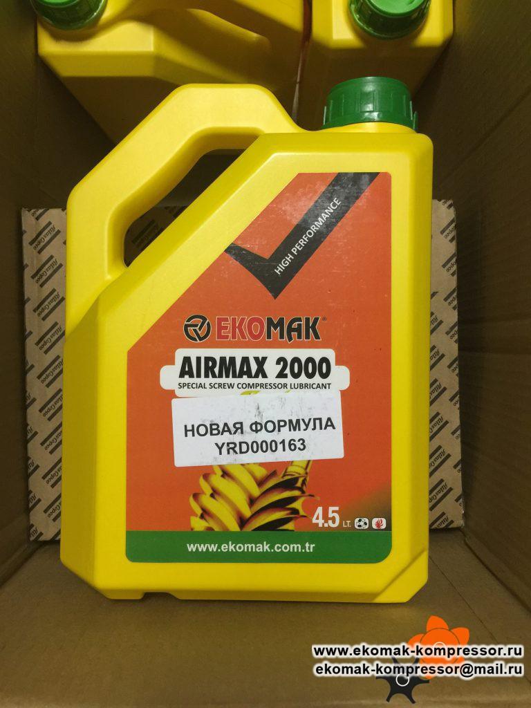 Масло AIRMAX 2000 - YRD000163