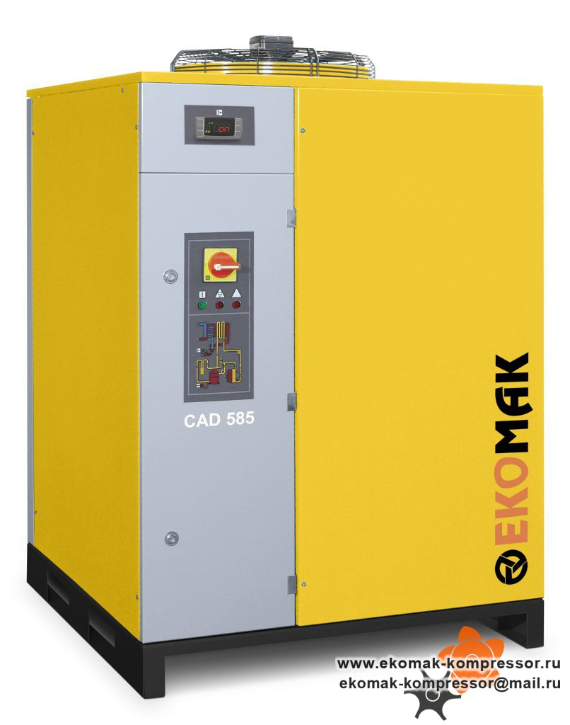 Осушитель Ekomak CAD 585