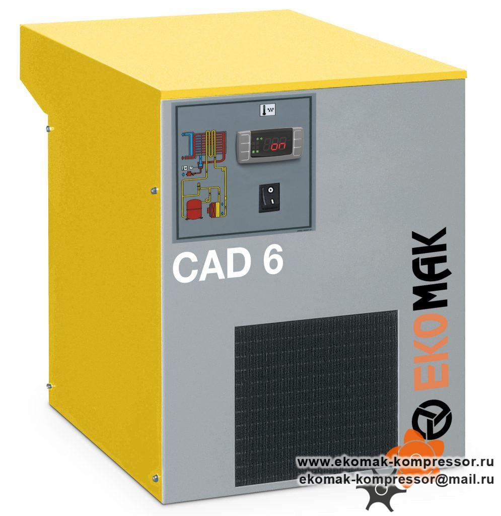 Осушитель Ekomak CAD 6