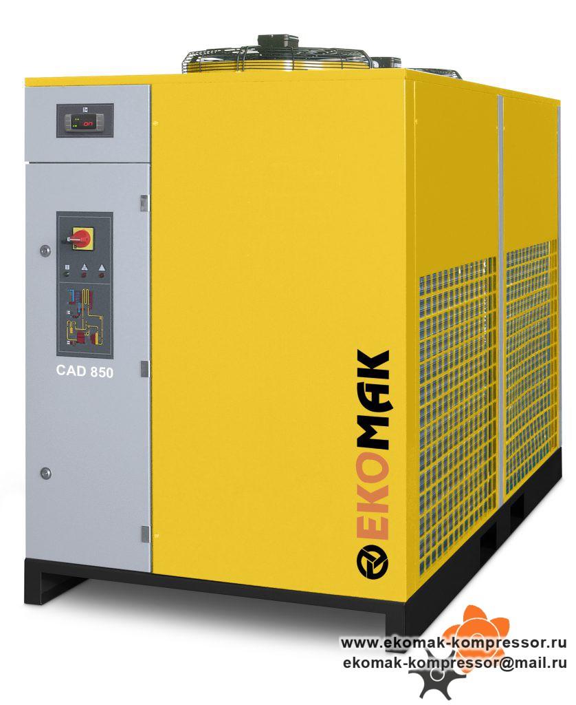 Осушитель Ekomak CAD 850