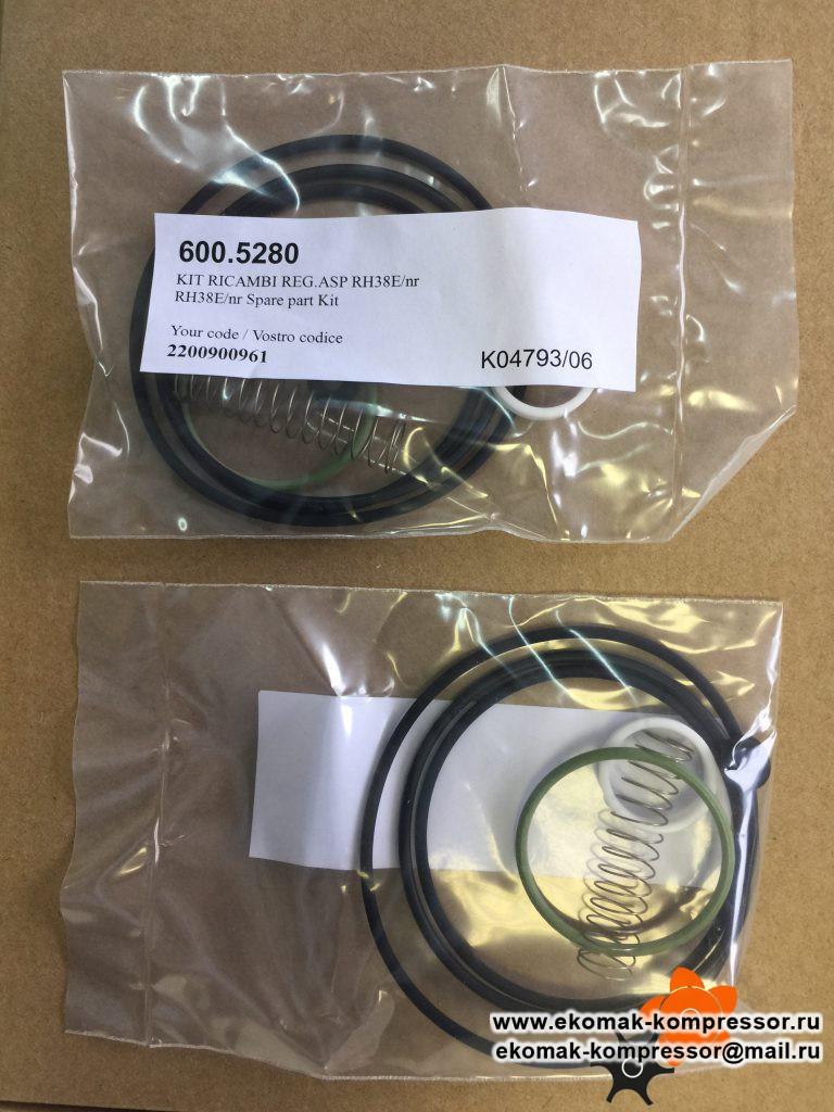Набор загрузочного клапана 2200900961