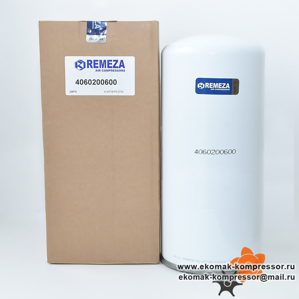 Фильтр маслоотделитель сепаратор 4060200600