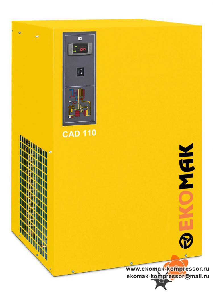 Осушитель Ekomak CAD 110