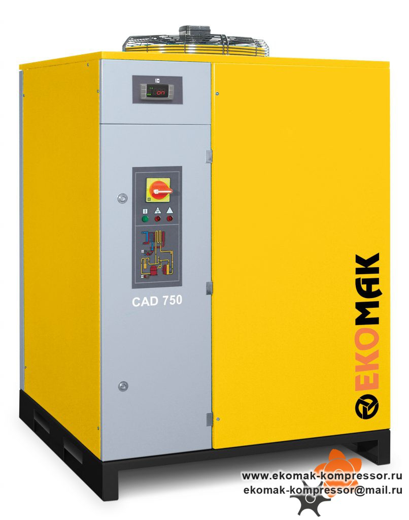 Осушитель Ekomak CAD 750