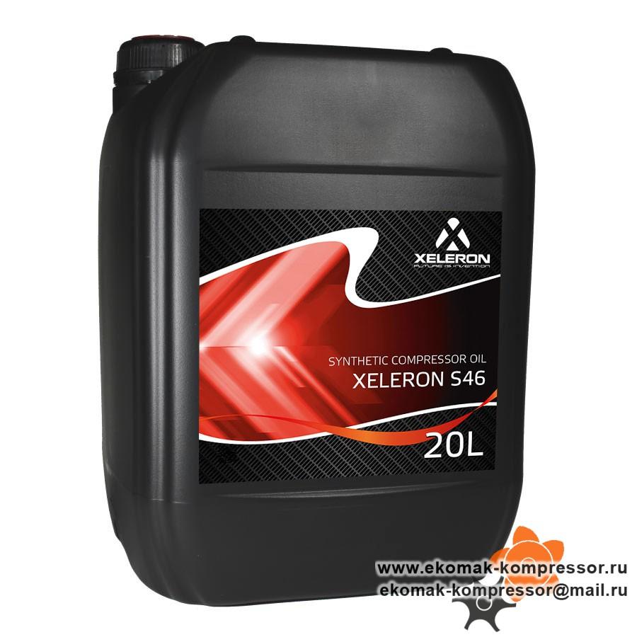 Масло Xeleron S46