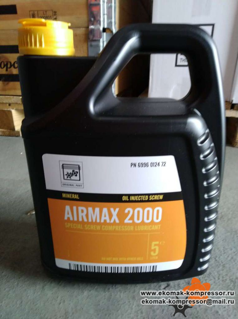 Масло Airmax 2000 - 5 л. 6996012472